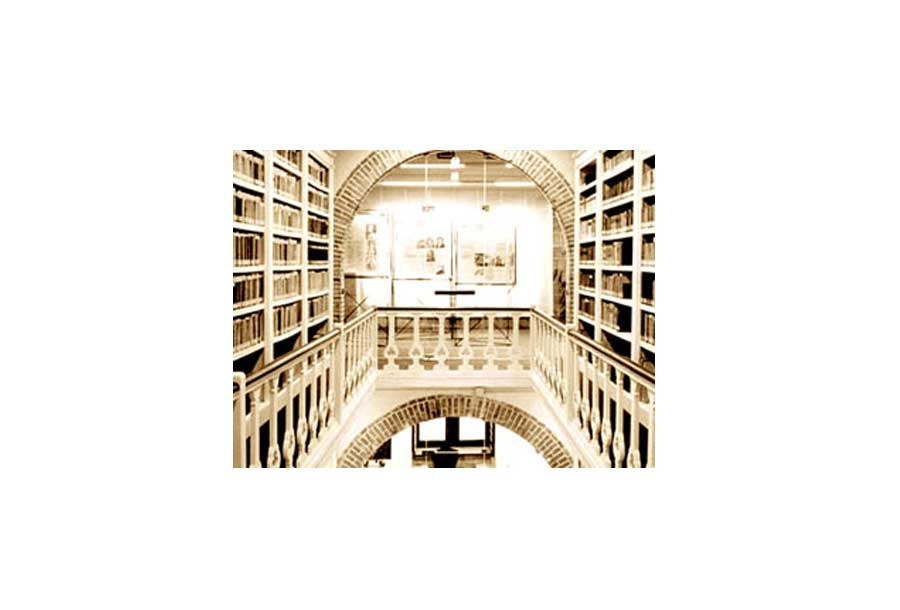 Biblioteca di stato di San Marino