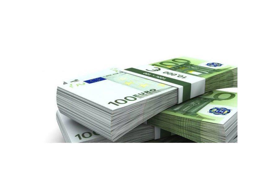 Segreteria di stato  per le finanze e il bilancio San Marino