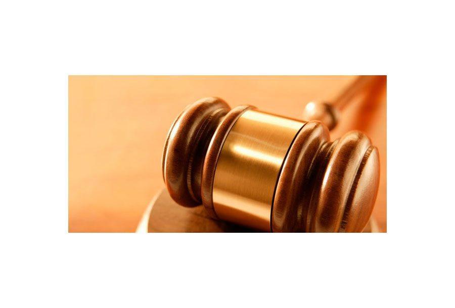 Segreteria di Stato per la Giustizia e i Rapporti con le Giunte di Castello di San Marino