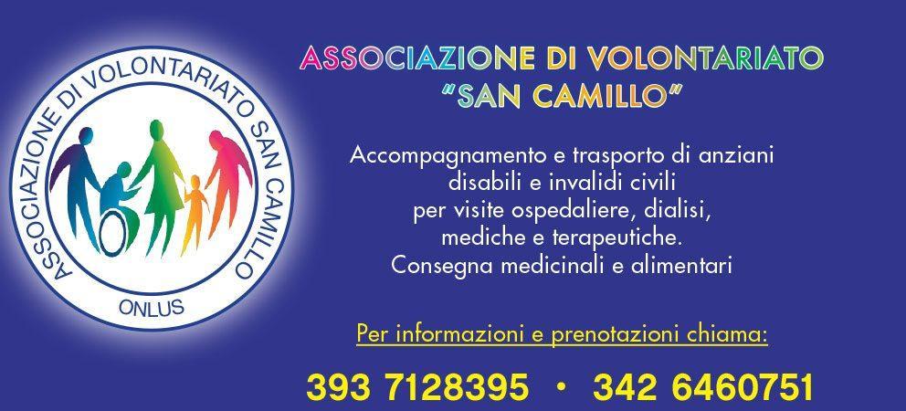"""Associazione di Volontariato """"San Camillo"""""""