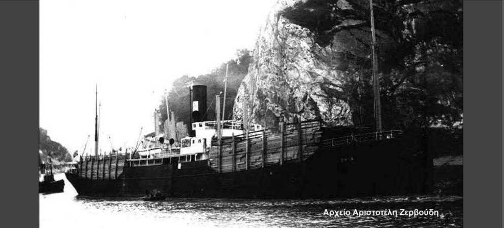 Il Naufragio del Piroscafo Oria - Febbraio 1944